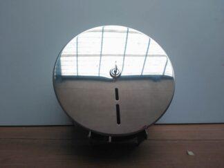 Dispensador papel metalizado bañto015