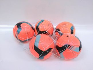 Balones kipsta-naranjas depfu013