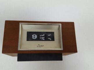 Reloj despertador caja madera